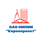 Кировпроект, ОАО НИПИИ
