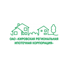 Кировская региональная ипотечная корпорация