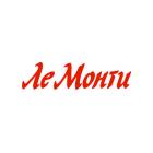 ЛеМонти