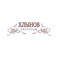 Хлынов, ресторан