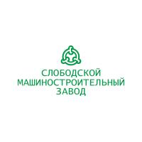 Слободской машиностроительный завод