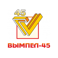 Вымпел-45