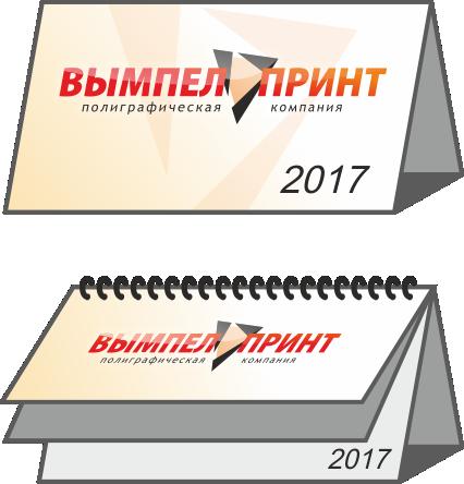 Календари Домик настольные