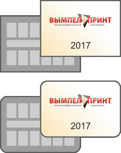 Календарь карманный ламинированный